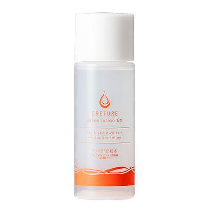 脂漏性敏感肌ケア用化粧水クレチュールジュレローションEX